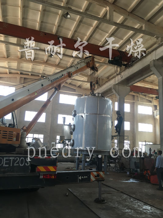 Vacuum tray dryer delivery site