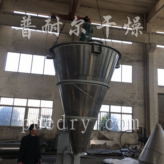 Double helical cone mixer delivery site
