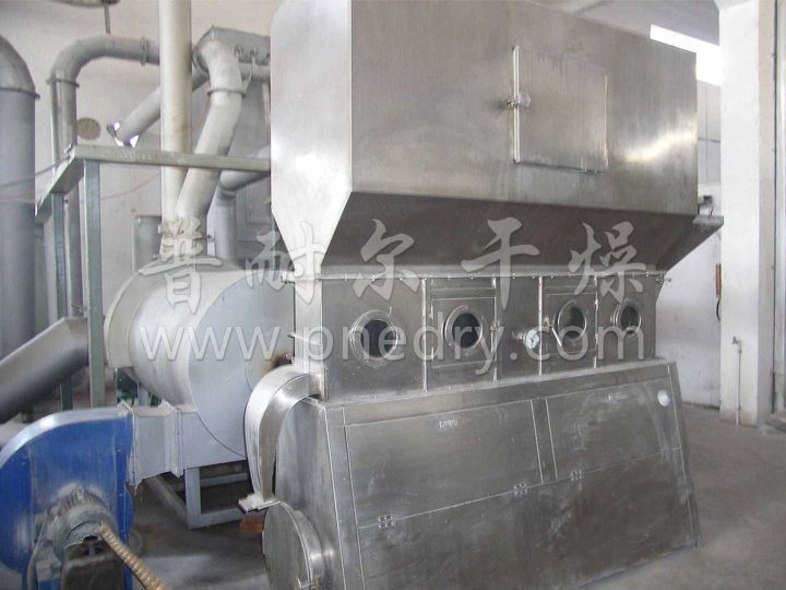 XF Horizontal Fluidizing Dryer