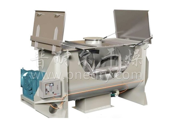 WLDH Horizontal Ribbon Mixer